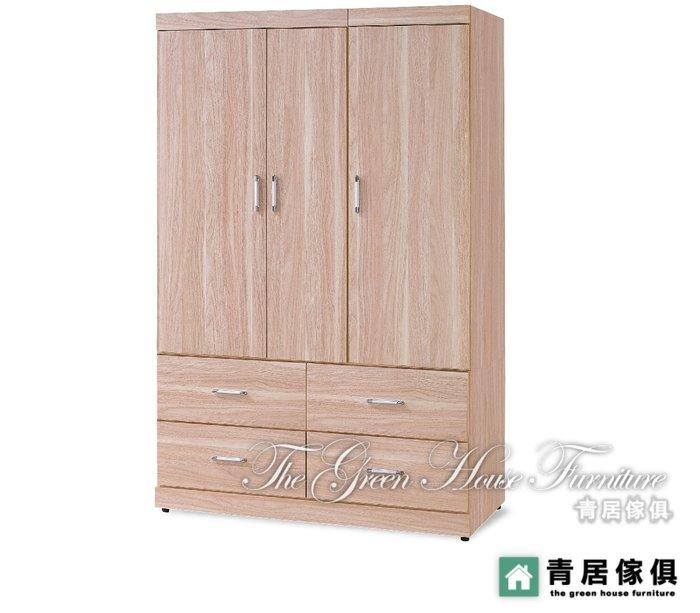 &青居傢俱&SHA-T8100-1 原木色4x6尺衣櫥 - 大台北地區滿五千免運費