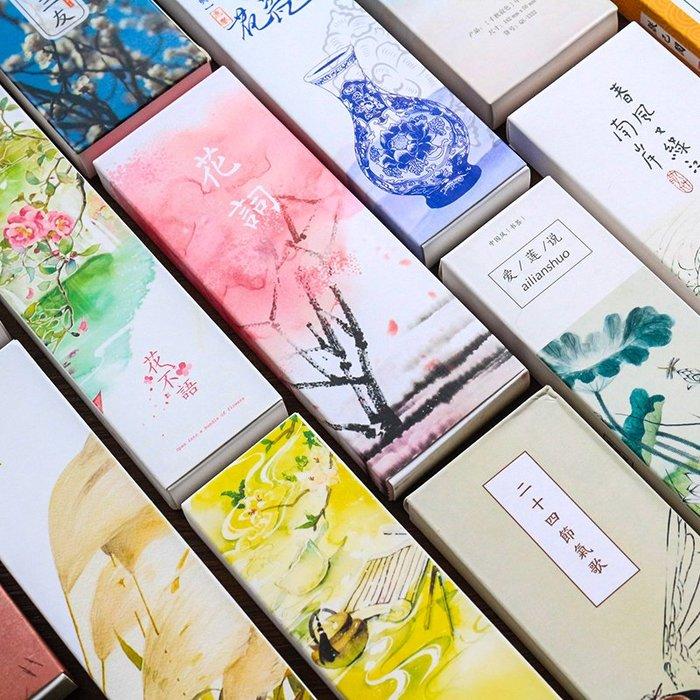 (3件以上發貨)長詩古風書簽中國風古典精美詩詞手繪空白卡片學生小清新創意禮物