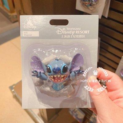 HOPE上海迪士尼代購 史迪奇立體冰箱貼 磁貼 紀念禮物