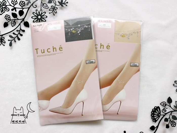 【拓拔月坊】GUNZE 郡是 Tuche 彩鑽 金鳥花朵 腳鍊 絲襪 日本製~現貨!
