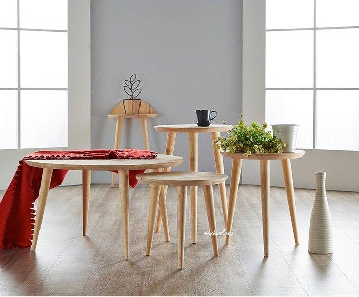 尼克卡樂斯~北歐風實木茶几 大茶几 圓形茶几 極簡風桌子 客廳茶几 沙發邊几 床頭邊桌 臥室小桌子