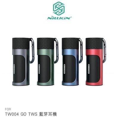 --庫米--NILLKIN TW004 GO TWS 藍芽耳機 高通5.0藍芽 IPX5防水+CVC 降噪