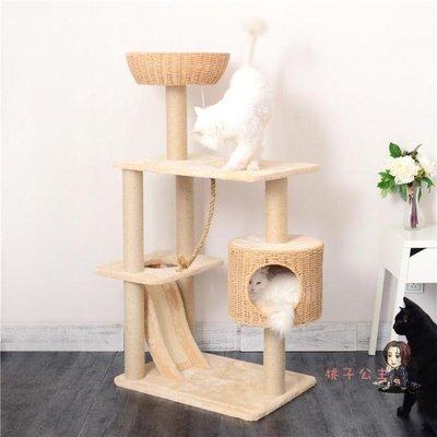 貓跳臺 編織貓爬架劍麻抓板貓樹跳臺貓攀爬架豪華爬架貓家具T
