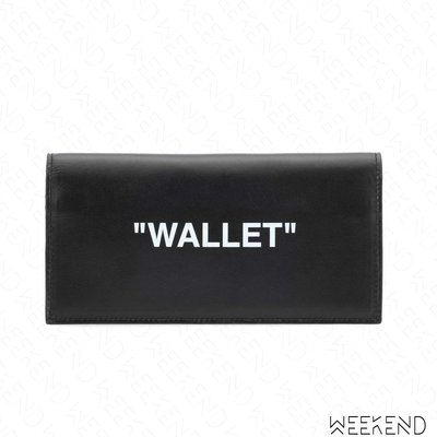 【WEEKEND】 OFF WHITE Quote Wallet 皮革 皮夾 長夾 黑色 18秋冬