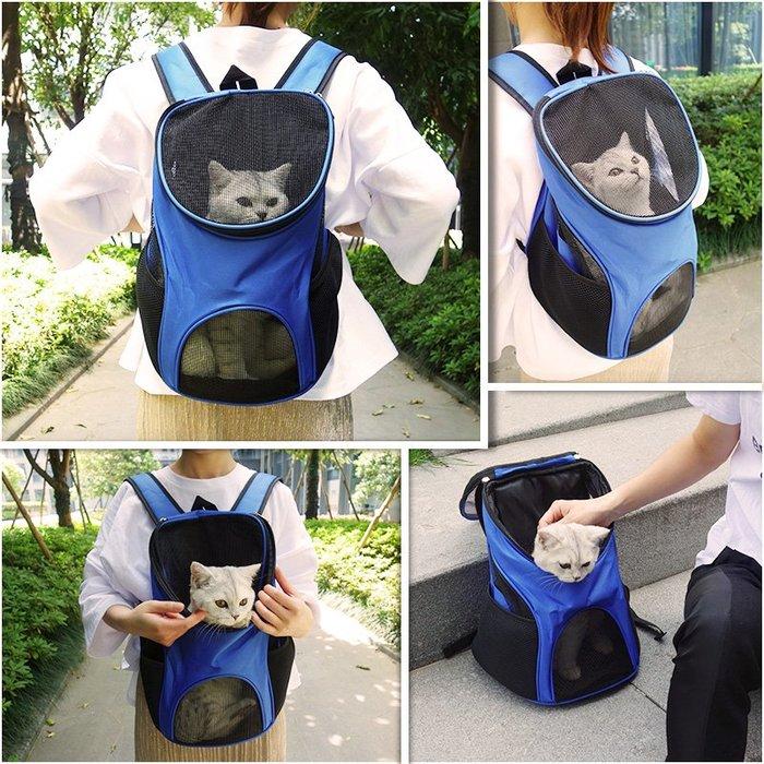 [宅大網] 178037 寵物貓包 外出籠 寵物背包 小貓 小狗 外出包 雙肩包