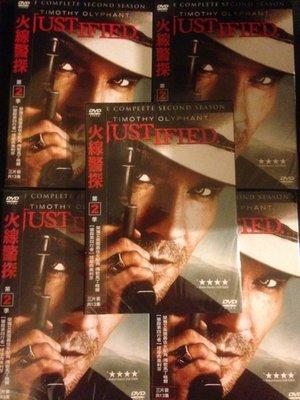 (全新未拆封)火線警探 Justified 第二季 第2季 DVD(得利公司貨)限量特價