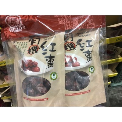有機紅棗 200g*2 Organic red dried jujube 有機穀典