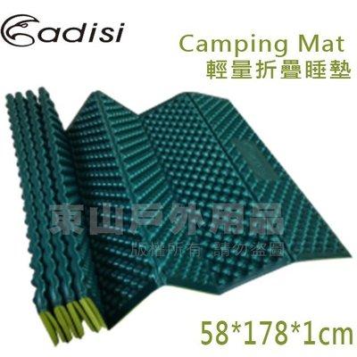 ADISI Camping Mat A...