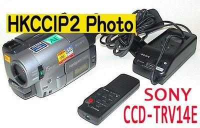 今日拍賣 SONY CCD-TRV14E 純 PAL 制式 Video 8mm 卡式攝錄機一套