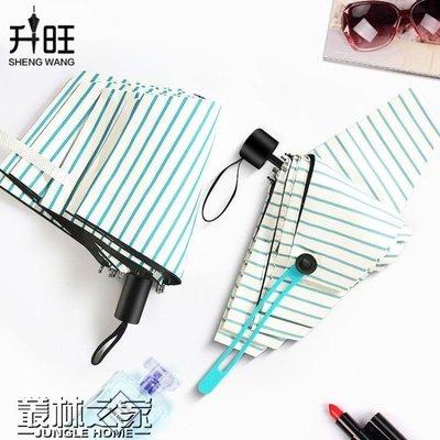 三折疊韓國創意小清新黑膠防紫外線防曬遮太陽傘男女晴雨兩用雨傘