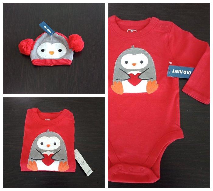 【BJ.GO】美國OLD NAVY 童裝_可愛企鵝毛球帽 長袖包屁衣 連身衣  新品現貨