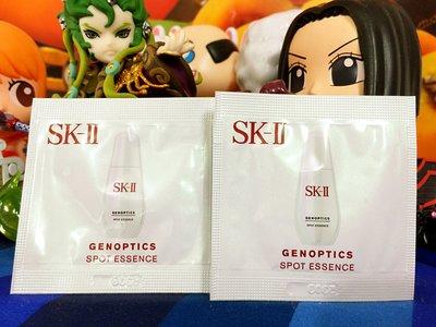 ☆阪神宅女☆SKII SK2 SK-II 超肌因阻黑淨斑精華 0.7ml x1包 外出旅行包/試用包