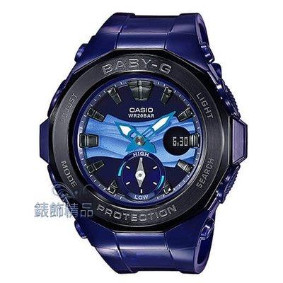 【錶飾精品】現貨CASIO BGA-2...