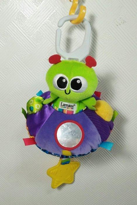☆奇奇娃娃(CP)☆Lamaze品牌,立體外星人寶寶車掛布玩具,有安全鏡子(新款)~290元