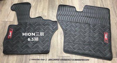 豐田TOYOTA HINO 6.5噸/8.0噸/8.5噸/8.7噸/10.5噸/26噸 貨車/卡車 專用型橡膠腳踏墊