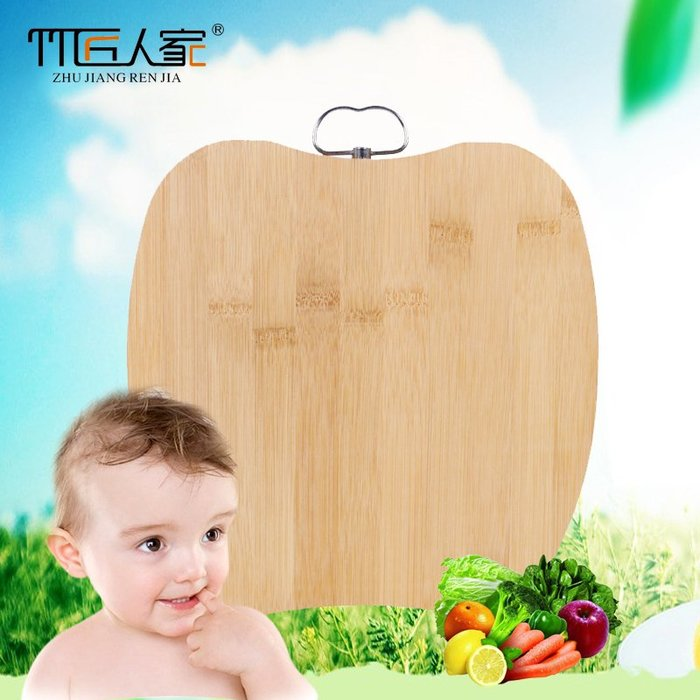 千夢貨鋪-迷你嬰兒菜板切水果砧板輔食嬰兒寶寶下小菜板竹菜板#搟面杖#菜板#長筷子#實木#打蛋器