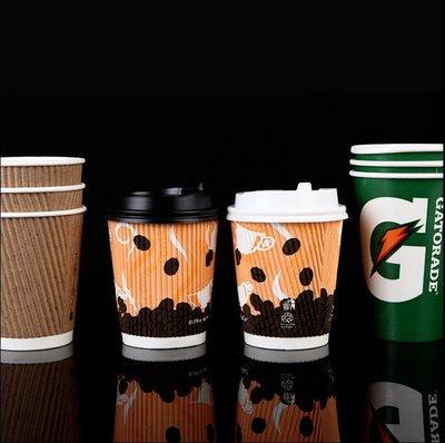 預售款-一次性紙杯杯子加厚咖啡杯外賣打...