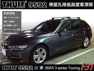 ||MRK|| BMW 3系列 Touring F31 車頂架 9592橫桿+KIT4023 台中市