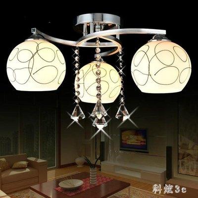 全館免運 現代簡約創意客廳吸頂燈溫馨LED臥室燈水晶餐廳吊燈書房圓形燈具 js7042
