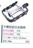 【n0900台灣健立最便宜】2017自行車零配件 平價型鋁合金踏板 2113-582