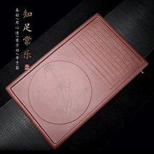 高鳴商城 手工紫砂知足常樂茶盤原礦底槽青禮品收藏定制 編號a006