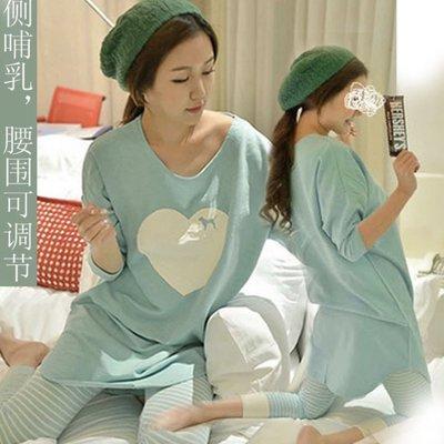 綠色愛心款薄款長袖哺乳衣月子服孕婦裝外出服睡衣居家服產後套裝嬰幼兒用品孕婦用品粉紅 灰色(整套含褲子)降價孕期產前產後