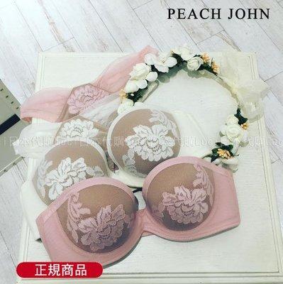 日本 Peach John 薄紗假透 無肩帶性感蕾絲花朵內衣 可拆肩帶 集中托高 LUCI日本代購 1015472