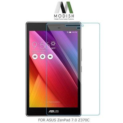 *phone寶*MODISH ASUS ZenPad 7.0 Z370C 防爆鋼化玻璃貼 9H強力耐刮 疏水疏油