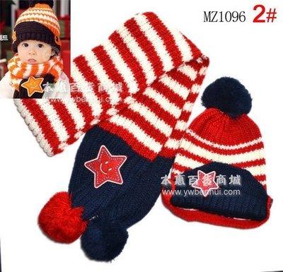 晶華屋--貼標星星兩邊帶扣兒童帽/寶寶...