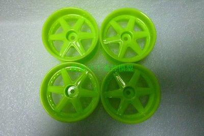 大千遙控模型 1/10甩尾車輪框 螢光綠色框 (一車份)offset +9
