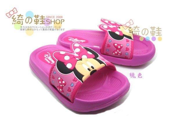 ☆綺的鞋鋪子☆【Disney 迪士尼】米妮歡樂世界防水輕量拖鞋防水拖鞋 464桃色727 ╭☆可7-11 取貨付款