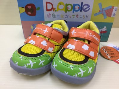 Dr. Apple 機能童鞋 輕量透氣款873555~零碼出清