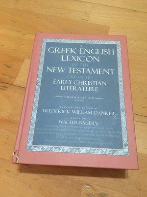 聖經希臘文辭典 字典 A Greek English Lexicon of the New Testament 3ed