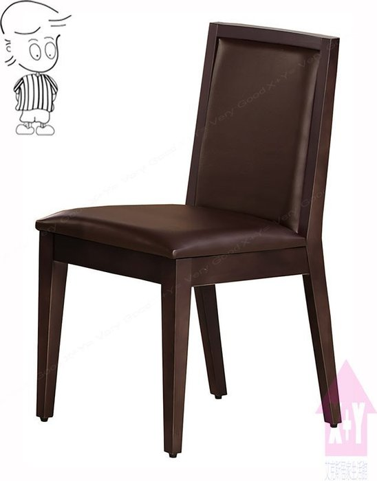 【X+Y時尚精品傢俱】現代餐桌椅系列-萊恩 胡桃皮面餐椅.適合餐廳.學生椅.化妝椅.書桌椅.摩登家具