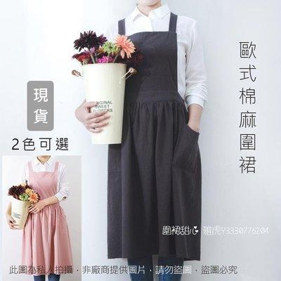 圍裙甜心~歐風簡約水洗棉麻氣質圍裙-口袋【現貨,不用問,直接下標即可】