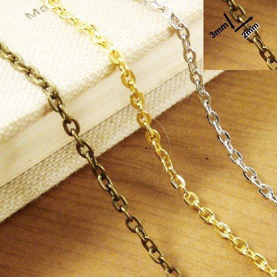 LiLi飾品配件批發  3x2mm細扁鏈 100公分10元  串珠 手工藝  diy配件 串珠鏈  手鏈 鏈條