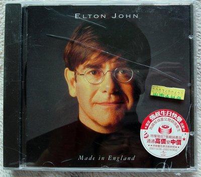 ◎1995全新CD未拆!11首-艾爾頓強-英國製-Elton John-Made In England-等11首好歌◎流