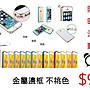 iPhone 4s 5s 6 sPlus Note 5 4 3 2 One De...