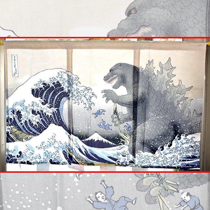 怪獸哥吉拉 Godzilla 浮世繪 和風門簾 100%綿質 日本製