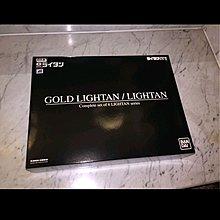 黃金戰士珍藏版木盒