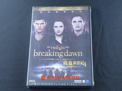 [DVD] -暮光之城:破曉2 ( 吸血新世紀4 ) The Twilight Saga : Breaking Dawn