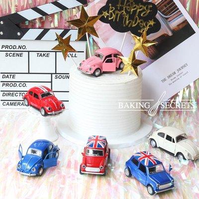 粉色甲殼蟲Mini 小汽車裝飾 擺件女孩小轎車模型 網紅滴落蛋糕裝飾