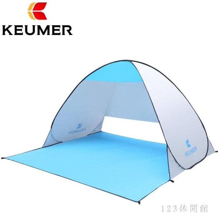 帳篷戶外沙灘帳篷 3-4人防曬遮陽全自動速開可折疊2人釣魚帳篷海邊 LH6980