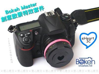 Bokeh Master 非 Nikon 35mm 85mm f1.4 f 1.8 58mm f1.2 135mm f2