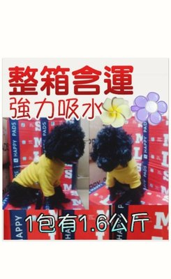 【厚款整箱8包含運$1415】新品上市 吸水佳   寵物狗尿布墊 貓尿布墊 看護墊 寵物尿墊 S號M號及L號任選 特價中