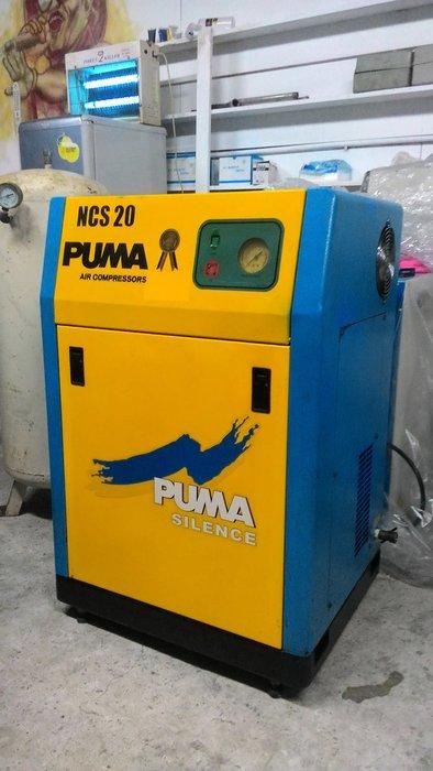 中古2HP靜音式PUMA牌空壓機熱賣中台灣製(收購.買賣.維修.保養空壓機,請見關於我)