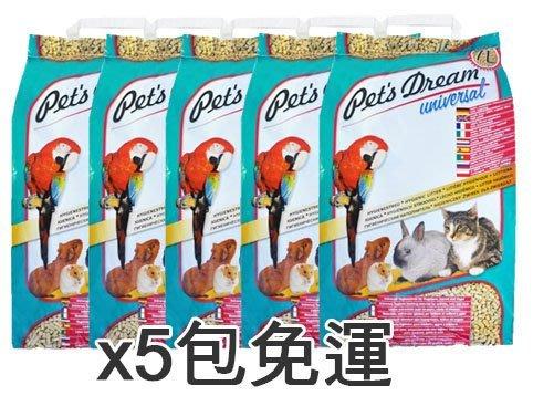 Ω永和喵吉汪Ω-【五包免運】德國JRS~Pets Dream高效能環保粗粒木屑砂 7L 崩解式貓砂~類似藍標~可倒馬桶