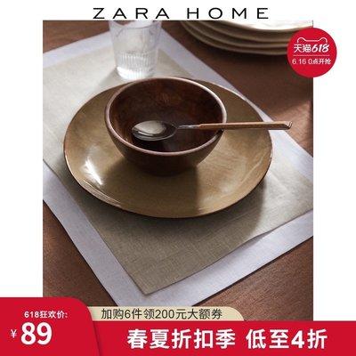 杯墊Zara Home 亞麻色簡約家用創意雙層餐墊家用杯墊 41217023052