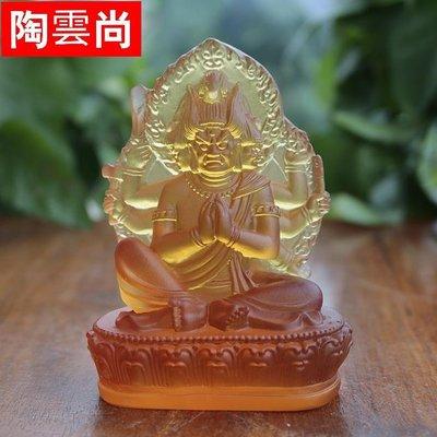 【陶雲尚】古法 琉璃 佛像 西方馬頭觀音佛像 佛教用品 琥珀色TSY