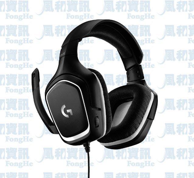 羅技 Logitech G331se 電競耳機麥克風【風和資訊】
